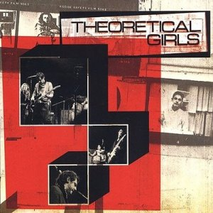 theoretical-girls-2002-theoretical-record-front