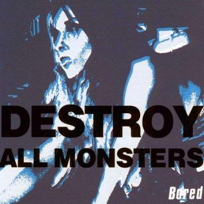 destroyallmonstersbored1